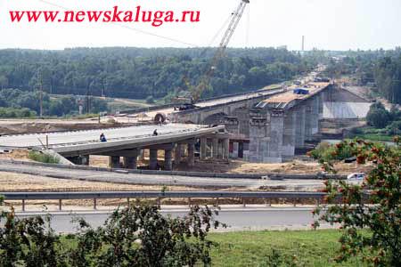 Полотно моста надвинули на следующие опоры