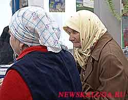 Калужским пенсионеркам надо быть бдительными