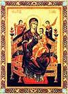 икона Богородицы «Пантанассы»