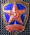 Калужане будут служить в Президентском полку