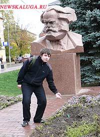 Карлу Марксу в Калуге досталось