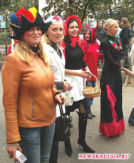 День города Калуга