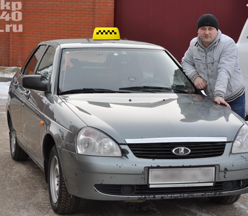 Бейджик таксиста образец скачать
